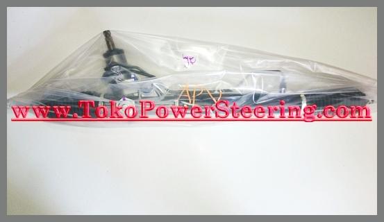 Apv power steering